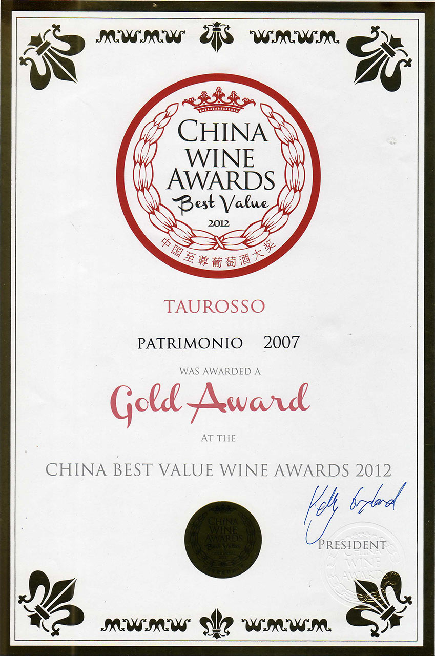 China Wine Awards Best Value 2012
